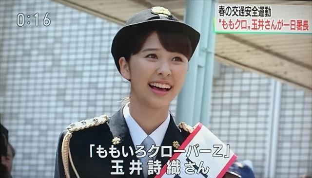 m2017_04_13_a_ukukgogo01