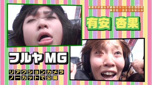 m2013_11_09_b_0081