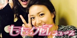 m2015_02_01_Oshima__Yuko01_300_150
