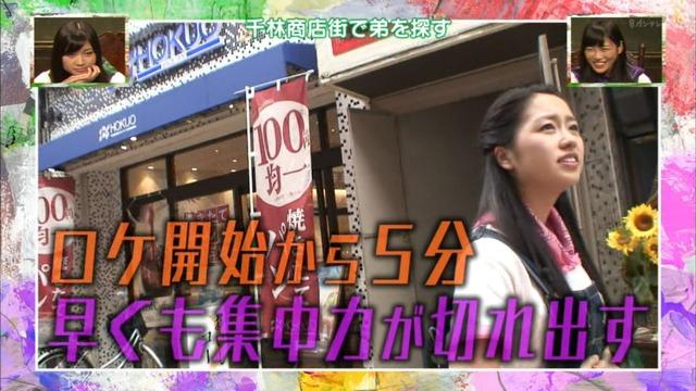 m2015_09_09_a_0009
