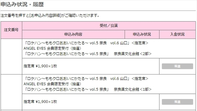 m2016_06_23_b_0001