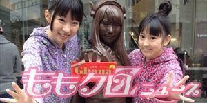 m2014_02_11_b_syachi_staff01_300_150