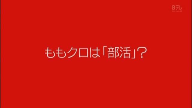 m2013_11_11_b_0068