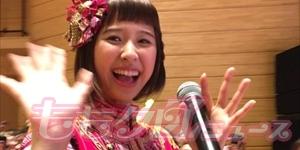 m2016_05_28_b_himawari_aarin01_300_150