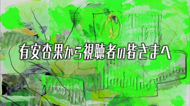 m2018_02_17_a_0163