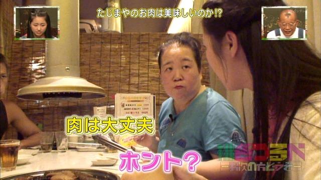 m2015_09_09_a_0043