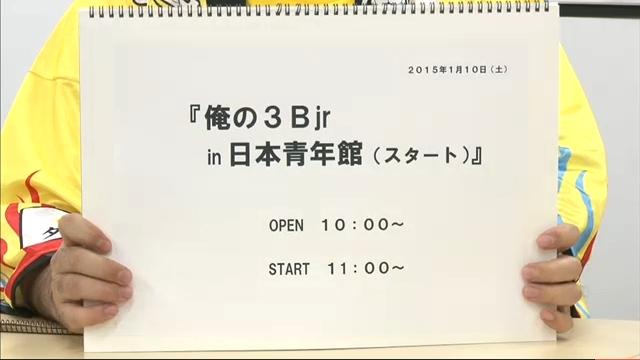 m2014_11_01_a_0054