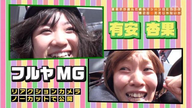 m2013_11_09_b_0082