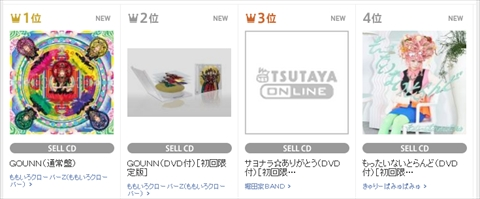 m2013_11_05_d_TSUTAYA_001