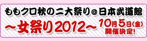 girlmaturi_2012