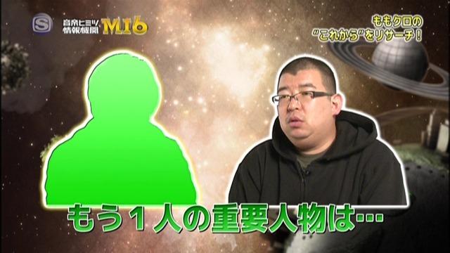 m2013_05_09_d_050