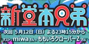 m2013_05_05_f_doumoto1_300_150