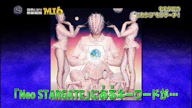 m2013_05_09_d_060