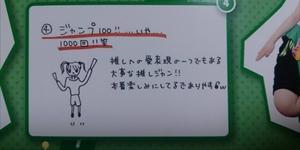 m2013_10_27_a_706_1_300_150