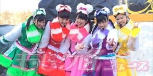 【ももクロ】『また新しい道を切り開けたような感じがします』12/25「ももいろクリスマス2015 in 軽井沢スノーパーク DAY3」感想セットリストまとめ【ももクリ2015】