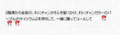 m2012_07_30_a_akina1