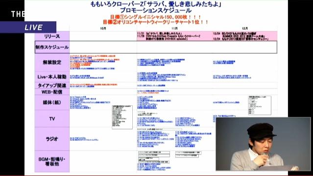 m2013_01_27_b_miyanoto1