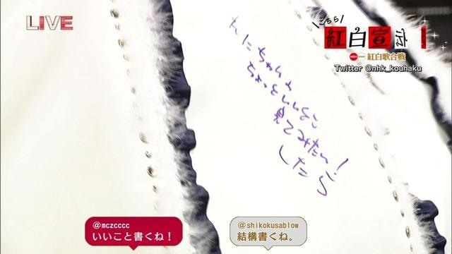 m2014_12_21_b_0048