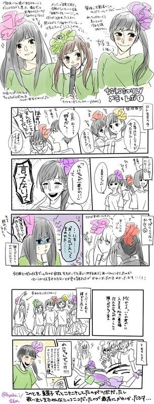 m2014_10_19_a_hyaho_i01