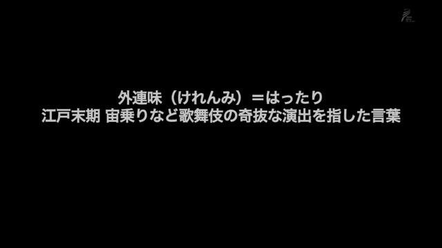 m2014_12_30_a_0192