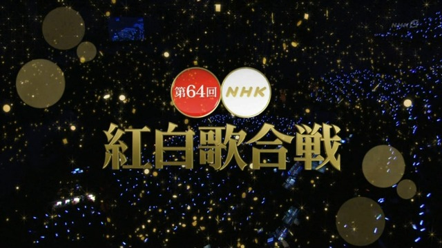 m2013_12_31_k1_0001