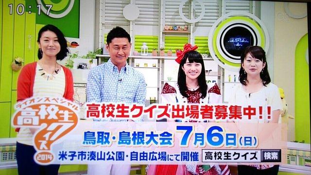 m2014_06_28_d_ate_hoko04