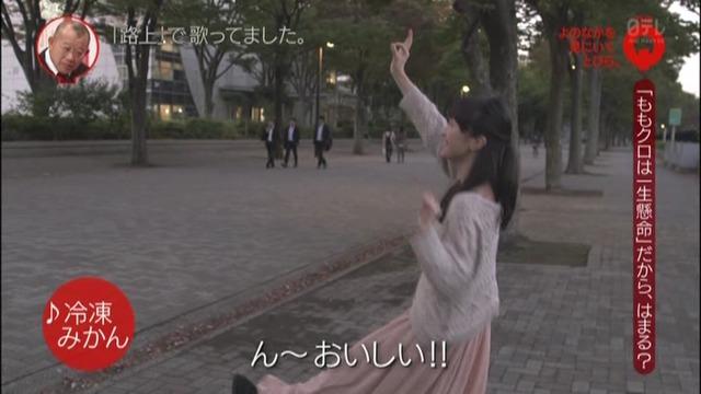 m2013_11_11_b_0103