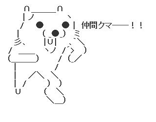 m2013_11_16_d_66_1