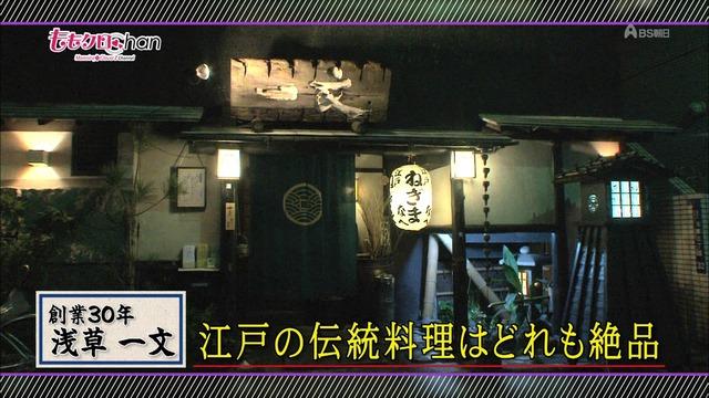 m2014_03_22_b_0063