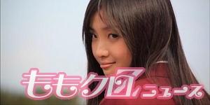 m2014_04_14_f_nan_kuro01_300_150