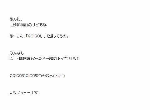 m2014_01_30_b_555_0001