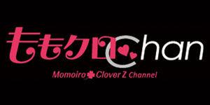 chan_logo_300_150