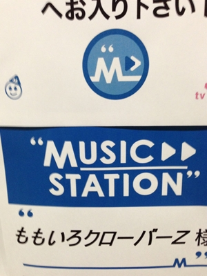 m2012_11_23_a_chan1