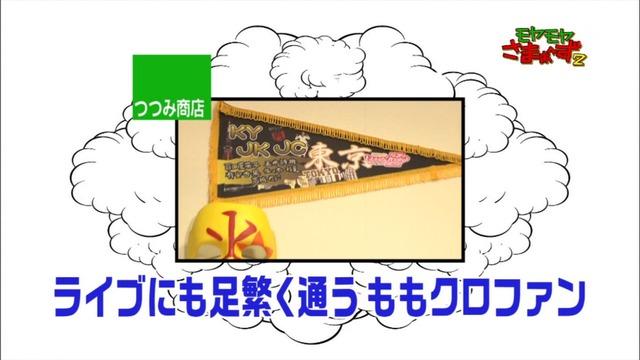 m2014_01_12_d_0015