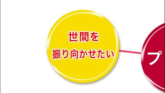m2014_04_13_a_0041