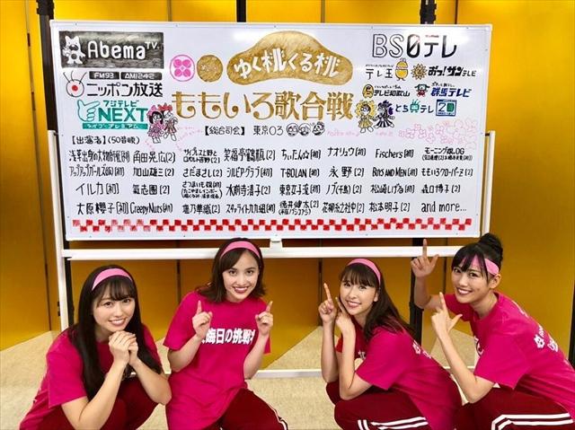 m2018_11_29_a_kanakomomota_official01_640