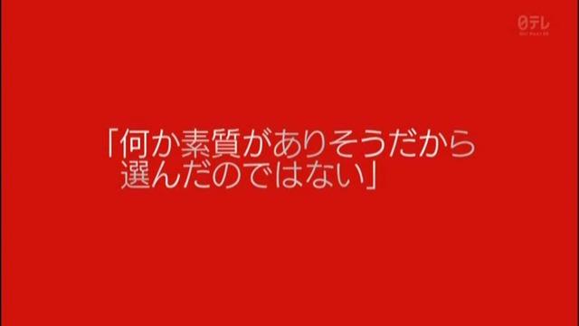 m2013_11_11_b_0083