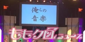 m2015_01_08_a_sdfukuokagirls01_300_150