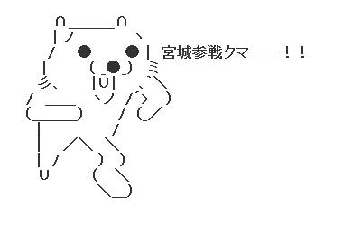 m2013_11_19_c_538_1