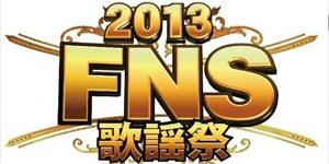 fns2013_logo_300_150