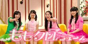 m2015_08_02_hide_shiorinosi01_300_150