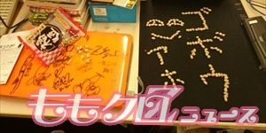 m2014_02_03_g_yoshidahisanori01_300_150