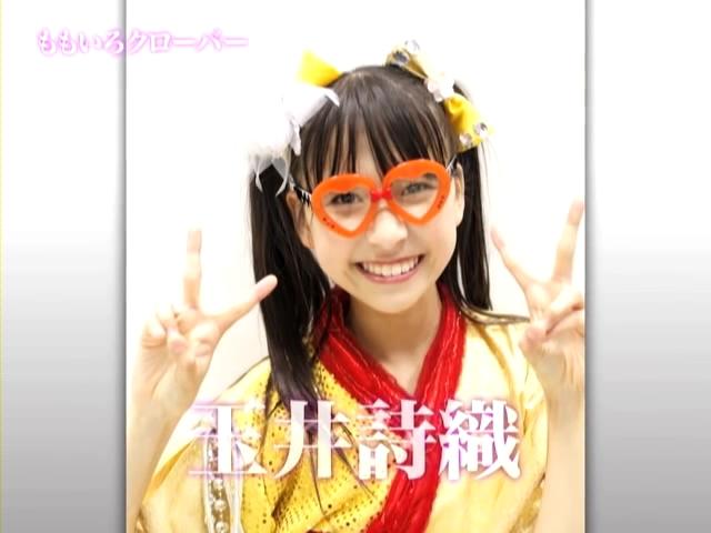 m2014_07_03_d_sabae_0013