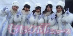【ももクロ】『あーりんゲレンデに降臨!(´∩ω∩`*)』12/24「ももいろクリスマス2015 in 軽井沢スノーパーク DAY2」開演前まとめ【ももクリ2015】