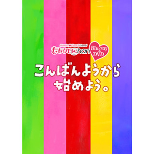 【Amazon.co.jp限定】<br /> 『ももクロChan』第5弾こんばんようから始めよう。<br /> Blu-ray第22集(特典未定)