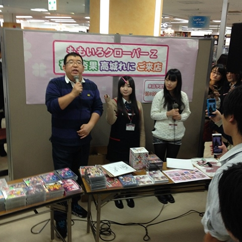 m2012_12_7_a_mura2