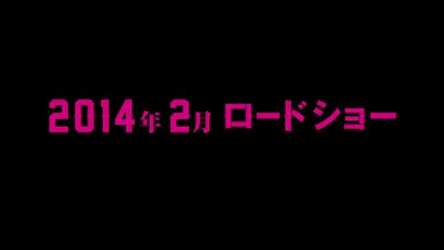m2013_09_01_e_006