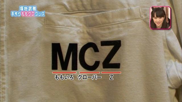 m2012_10_13_b_242_2
