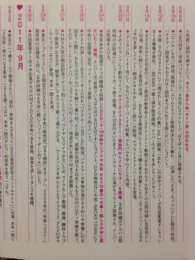 m2016_08_05_b_0001