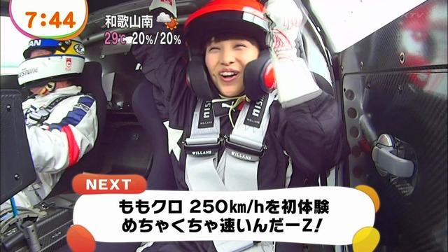 m2013_09_09_b_002